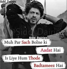 Attitude Shayari, Attitude Quotes, Me Quotes, Qoutes, Cute Girly Quotes, Poetry Hindi, Love Thoughts, Photography Poses For Men, Special Quotes