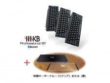 hhkb_600x450a