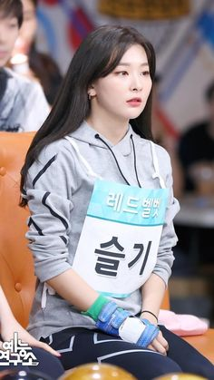 Seulgi - Red Velvet Kpop Girl Groups, Korean Girl Groups, Kpop Girls, Red Velvet Seulgi, Red Velvet Irene, Kang Seulgi, Kim Yerim, Bare Bears, Soyeon