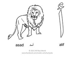Here is the first letter of the Arabic alphabet: أ (alif) for أسد (Pronounced: asad) (English: lion).  Print and color the letter, the animal, and draw its environment in the background.   Have fun !!!  For more fun activities, check out the Arabic Alphabet Activity Books (http://www.amazon.com/author/aliakhaled).