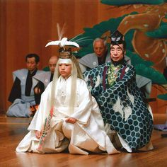 Noh. Japanese traditional arts.