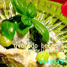 みちゃこちゃんのオシャレサラダ完成o(^▽^)o  ヨーグルトの酸味とニンニクのコラボにハマりました‼  バジルとクレイジーソルトでハーブワールドで優雅なひとときョ♫  ミントの種をゲットしなければ〜 ヽ( ̄д ̄;)ノ=3=3=3 - 173件のもぐもぐ - みちゃこちゃんの❤アボカドと枝豆のヨーグルトサラダ✨✨ by yuzu75