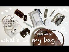 Aesop, My Bags, Youtube, Youtubers, Youtube Movies