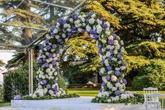 Stunning flower arch for wedding ceremony.