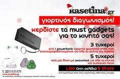 Kasetina.gr - Είδη δώρων με επιλογή τυπώματος  Κερδίστε τα must gadgets για το κινητό σας!!   3 τυχεροί από 1 powerbank (φορητό φορτιστή) 2400 mAh επανατροφοδοτούμενος για όλα τα κινητά και tablets    5 τυχεροί από 1 θήκη με ακουστικά για όλα τα κινητά και τις συσκευές ήχου