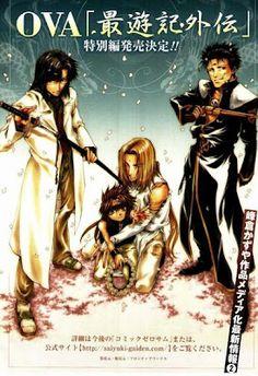 La revista Monthly Comic Zero-Sum, también anuncio que Saiyuki Gaiden tendrá una edición especial, que vendrá con un artbook, el primero será el de Sanzo y Goku el 25 de abril, y el de Gyojo y Hakkai el 25 de Mayo.