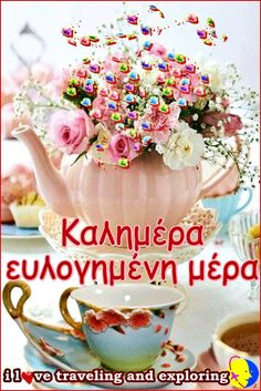 good morning happy and blessed day. wonderful new week I Love traveling and exploring╭ Good Morning Happy Sunday, Good Morning Coffee, Good Morning Picture, Good Morning Greetings, Good Morning Good Night, Good Morning Animated Images, Good Morning Images Flowers, Morning Pictures, Good Morning Boyfriend Quotes