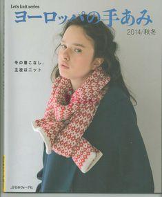 Let's Knit Series Knitting 2014 /秋冬 Knitting Books, Crochet Books, Love Crochet, Hand Knitting, Knitting Patterns, Knit Crochet, Knitting Magazine, Crochet Magazine, Japanese Books