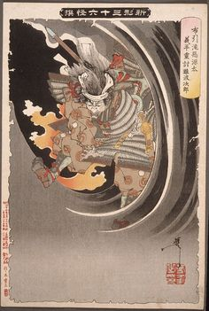 Artist: Yoshitoshi Ghosts) Date: ca 1889 Size/Format: Oban, Tate-e x Description: The ghost of wicked Genta Yoshihira attacking Namba Jiro at Nunobiki waterfall. Japanese Painting, Japanese Prints, Japan Art, Japanese Culture, Japanese History, Woodblock Print, Oriental, Waterfalls, Art Decor