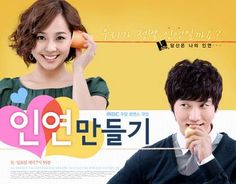 Creating Destiny is a cute drama. Han Sang Eun should be happy her dad arranged a marriage! Her American boyfriend is not very cute.