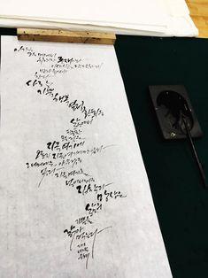 인간은 모든 면에서 유한한 존재이다.이 사실을 담담하게 받아들여야 한다.사랑, 기쁨, 행복, 열정, 환희 ... Sheet Music, Arabic Calligraphy, Arabic Calligraphy Art, Music Sheets