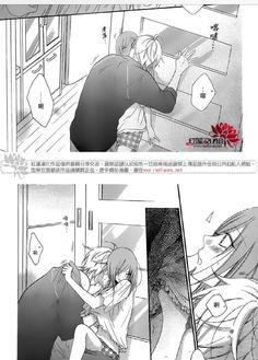 Kiss Kissu o shite kissu o shite.. Sore demo kimi no nakute