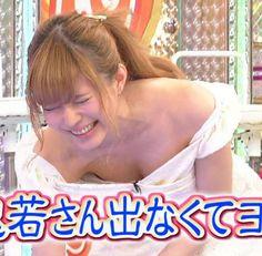 益若 つばさ masuwaka tsubasa