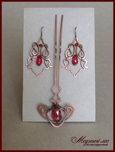 "Set earrings + hairpin ""Vintage"" (copper wire, Czech glass)"