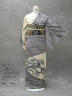 Love the matsu design on this #kimono from #Daimaru
