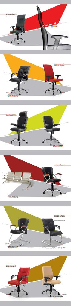 office furniture shop equipment radsystem catalogue design graphic