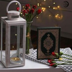 Lord tonight Oh God, do not let my heart ache or are just yours . Oh Allah, wake me up to a reality that pleases me, and make me better than all I missed, O Great Quran Wallpaper, Islamic Wallpaper, Quran Pak, Islam Quran, Muslim Images, Ramadan Images, Mubarak Ramadan, Quran Sharif, Allah