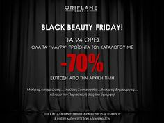 Oriflame Xrusa Stergiadou: Black Beauty Friday για 24 Ώρες Μόνο!