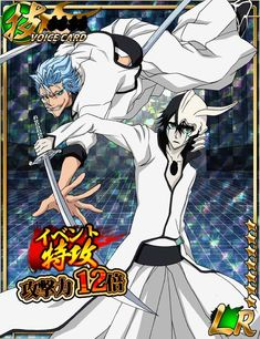 A collection of cards from Bleach Bankai Battle. Manga Bleach, Bleach Fanart, Bleach Characters, Manga Characters, Departed Soul, Money Pictures, Money Pics, Anime Merchandise, Cute Anime Boy