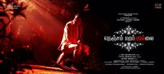 "Chennai Ungal Kaiyil: Director Selvaraghavan's ""Nenjam Marappathillai"" music album by Yuvan Shankar Raja is to be released on 24th November. #cineupdates. #chennaiungalkaiyil.  movies yet to release, Upcoming movies update."