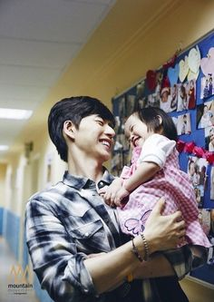 Park Hae Jin ohhh my god, i love him Korean Celebrities, Korean Actors, Park Hye Jin, My Love From The Star, Cute Korean Boys, Kim Go Eun, Lee Seung Gi, Boys Over Flowers, Future Boyfriend