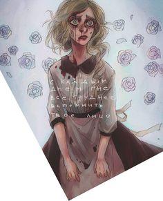 Gerda by alcotton