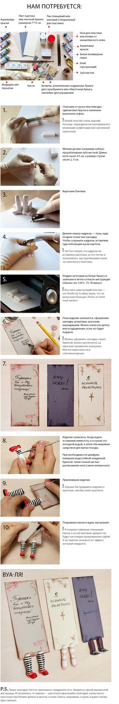 bookmark tutorial