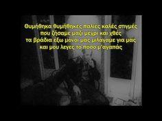 Οσα χρόνια κι αν περάσουν-Κωνσταντίνος Κατσός Me Me Me Song, Songs, Music