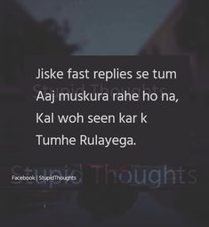 Nd thts exactly wht scares the hell out of me ! Muslim Love Quotes, Love Quotes In Hindi, Like Quotes, Hurt Quotes, Bff Quotes, Qoutes, Love Hurts Quotes, Missing Quotes, Deep Words