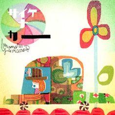Works   Mamoru Yamamoto 山本 まもる   Creator   Illustration   Japan   ubies