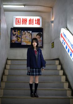 (12) Tumblr Japanese School Uniform, Photo Reference, Cosplay Girls, Cheer Skirts, Skater Skirt, Ballet Skirt, Asian, Cute, Model
