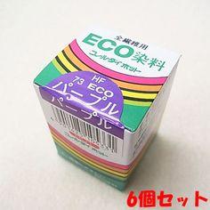 桂屋ファイングッズ コールダイホット col.73 パープル 6個セット