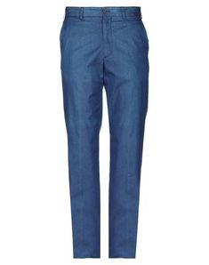 PAUL & SHARK Denim pants. #paulshark #cloth Shark Man, Paul Shark, Denim Pants, Mens Fashion, Zip, Blue, Clothes, Shopping, Collection