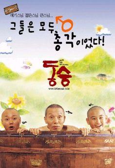 주경중 Chu, Kyŏng-jung: Little monk 동승 = Tongsŭng kamdok http://search.lib.cam.ac.uk/?itemid=|depfacozdb|501822