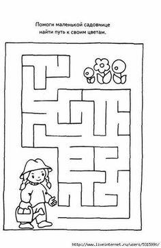 Word Puzzles For Kids, Mazes For Kids Printable, Printable Preschool Worksheets, Free Kindergarten Worksheets, Math For Kids, Worksheets For Kids, Farm Animals Preschool, Preschool Writing, Summer Activities For Kids