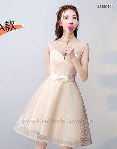 e939899656d1 14 Best Bridesmaid images