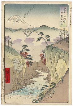 Dog Eye Pass in Kai Province by Hiroshige (1797 - 1858); Japanese woodblock print. ukiyoe japan decoration antique fineart home decor collectible japanese woodblock print handmade home art beautiful decorative etching illustration traditional woodcut
