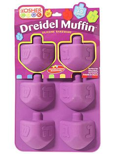 Dreidel Muffin Silicone Bakeware don't know where you'd find them.. but awfully cute