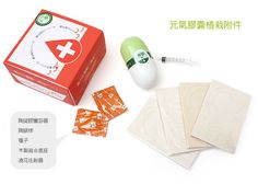 Zakka雜貨網: 元氣膠囊植栽-治煩燥
