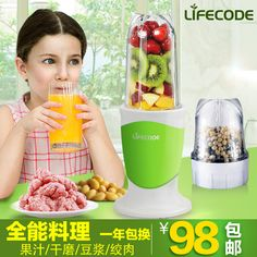Lifecode 628a multifunctional cooking machine household baby food supplement meat grinder