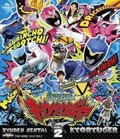 Zyuden Sentai Kyoryuger Vol. 2 (Blu-Ray)