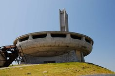 An abandoned Bulgarian Monument.