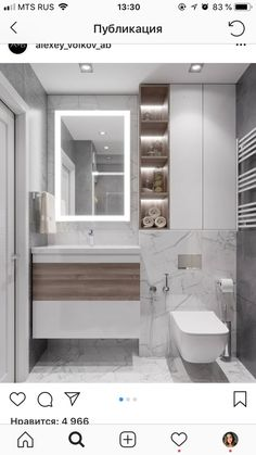 Luxury wrapped New Year's Eve celebration (edit now) 1456529324 – Marble Bathroom Dreams Bathroom Design Luxury, Bathroom Layout, Modern Bathroom Design, Home Interior Design, Small Bathroom, Bathroom Designs, Bathroom Cabinets, Modern Bathroom Lighting, Modern Lighting