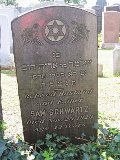 (going) The Extra Yad: Tombstone Tuesday: Sam and Sophie Schwartz, Montefiore Cemetery, Queens, NY #genealogy