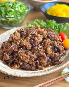 Asian Recipes, Beef Recipes, Cooking Recipes, Healthy Recipes, Ethnic Recipes, Japanese Recipes, Japenese Food, Korean Food, I Foods