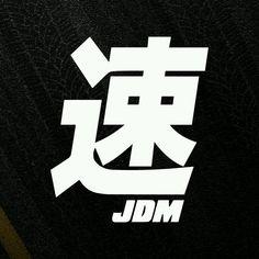 Campervan JDM Dub Drift Surf Skate Shaka Skeleton Hang Loose Car Sticker