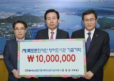 NH농협은행 목포신안시군지부, 영어도서구입 기금 1천만원 기탁
