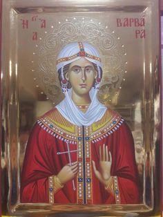 The Holy Great Martyr Barbara. Saint Barbara, Byzantine Icons, Orthodox Icons, Religious Art, Ikon, Princess Zelda, Female, Children, Queens