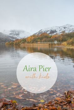 Aira Pier - Ullswater Steamers New Pier - Journey of a Nomadic Family Worst Day, Snowy Mountains, Steamers, Lake District, Summer 2015, Survival, Journey, Clouds, Travel