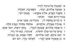 Comentário a Tehilim - Salmo 61: Ao Regente Do Coro